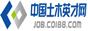 中国土木英才网