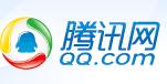 腾讯(QQ)