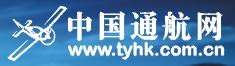 中國通用航空網