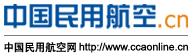 中國民用航空網