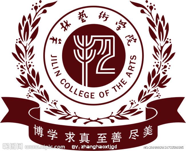 吉林艺术学院,专业的应届毕业生求职,招聘服务平台,生