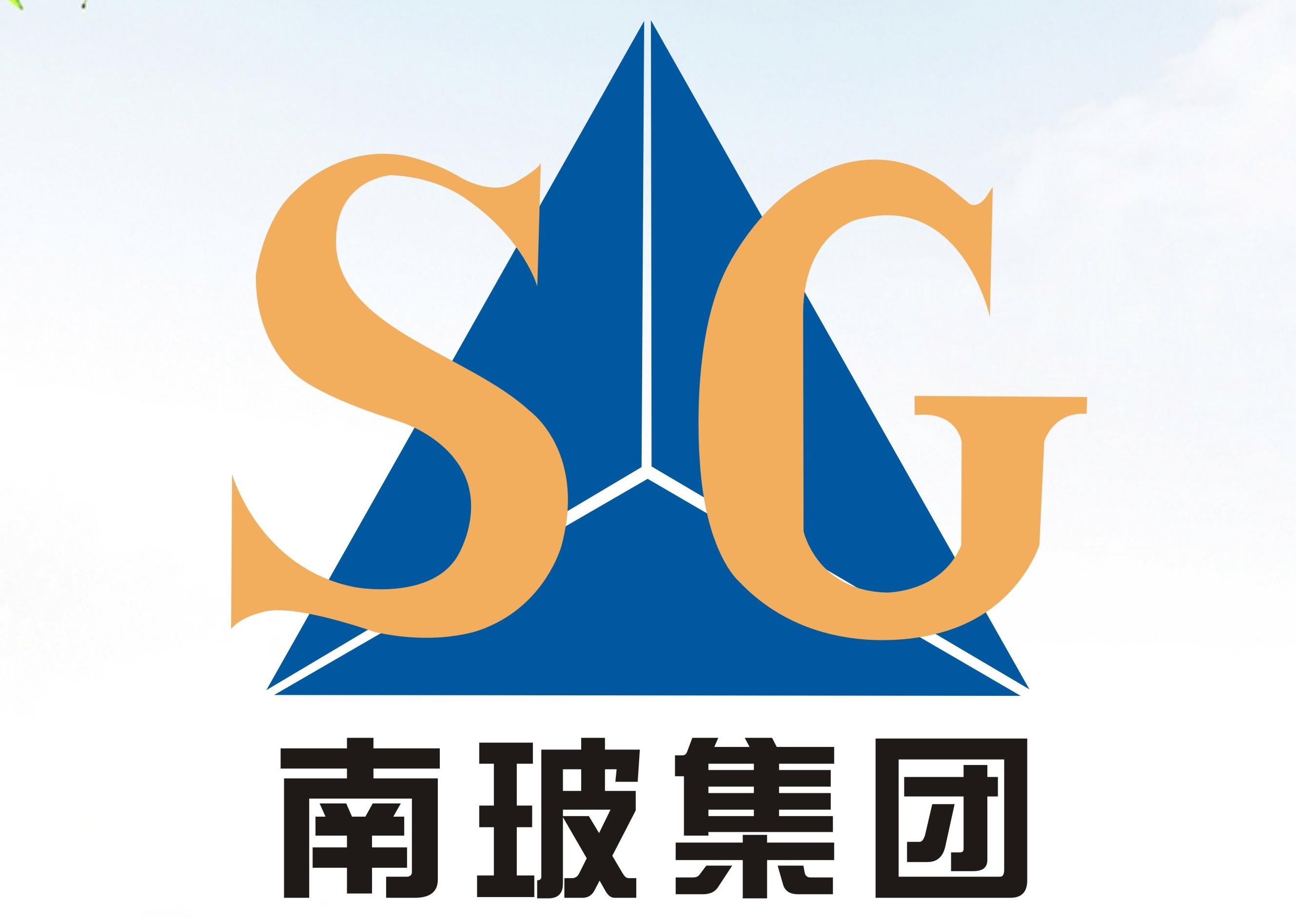 咸宁南玻玻璃有限公司