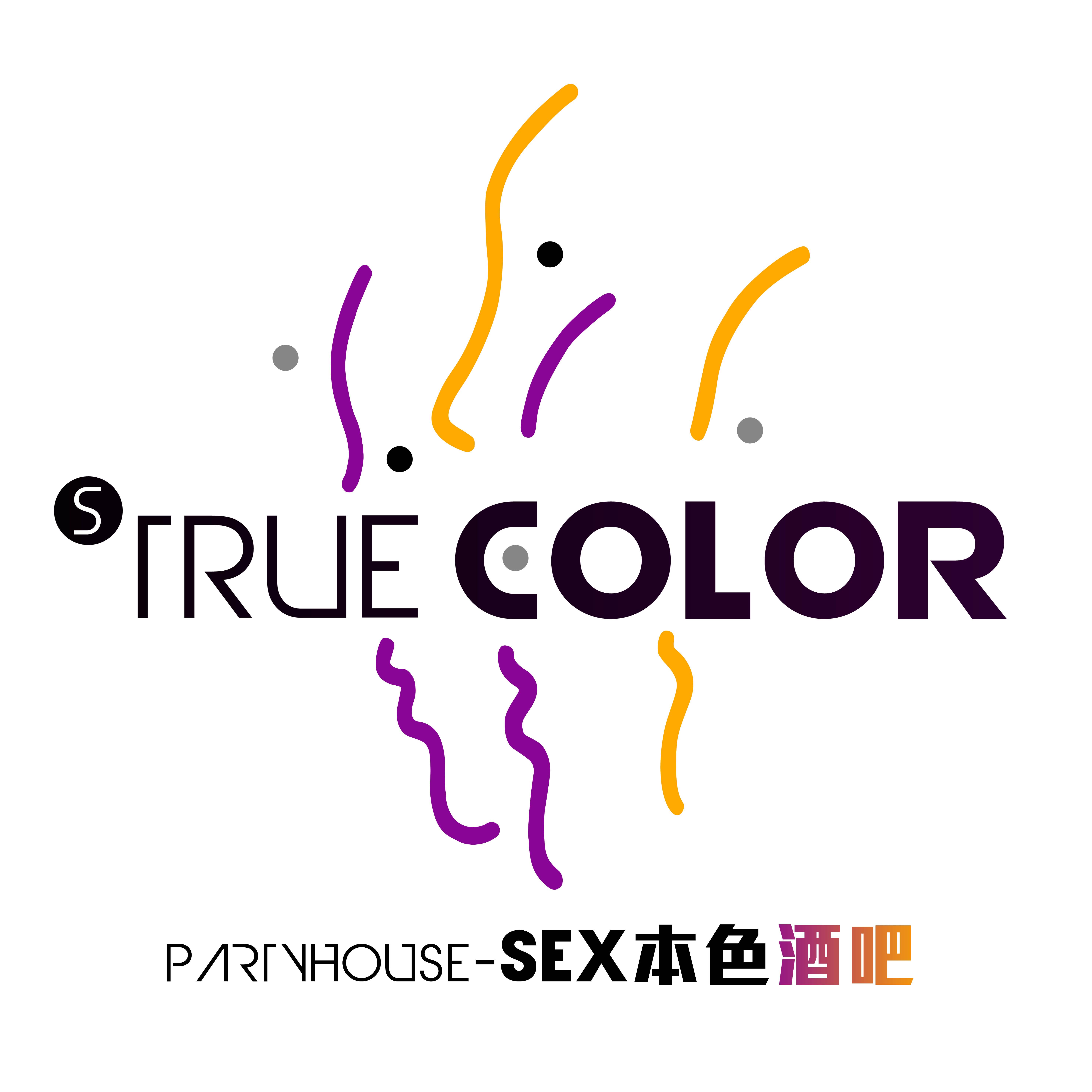 SEX动画矢量图