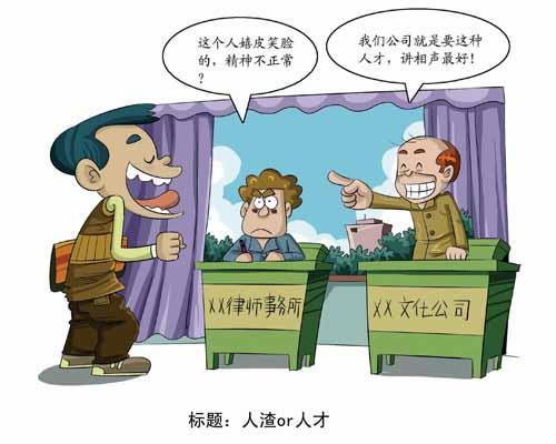 动漫 卡通 漫画 头像 500_400